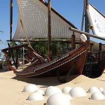 Playgrounds | National Museum of Qatar
