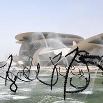 Public Art | National Museum of Qatar