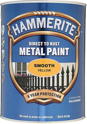 Hammerite Metal Paint 750ml SMOOTH YELLOW