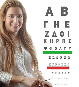 Maria Tarasoudi optometrist - Vision Training