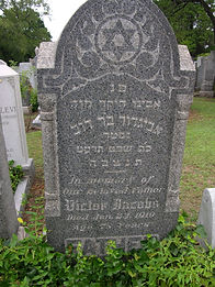 victor jacobs grave.jpeg