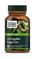 gaia-astragalus-supreme.png