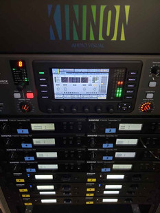Brush Nazarene Audio Rack