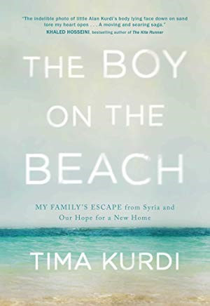 """The Boy on the Beach"""