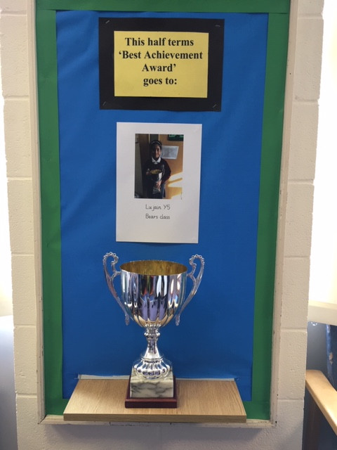... and the Best Achievement award goes to Lujain!