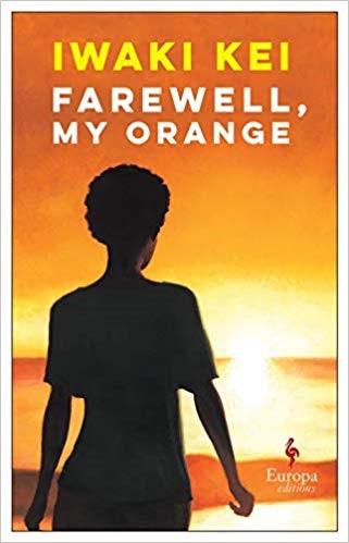 """Farewell My Orange"""