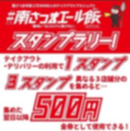 スクリーンショット 2020-06-01 13.36.33.png