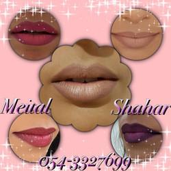 עיצוב שפתיים מיטל שחר