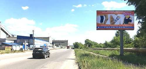 10А. г. Ярославль, ул. Промышленная, напротив д. 20, сторона А