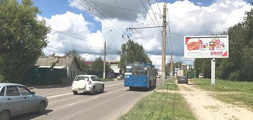 9А. Иваново, ул. Куконковых, у д. 69, сторона А
