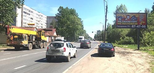 14А. г. Ярославль, ул. Юго-западная, напротив 29, сторона А