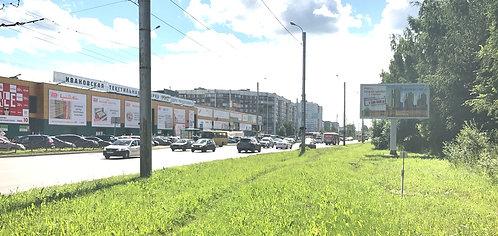 19А. Иваново, Кохомское шоссе, напротив д. 1, сторона А