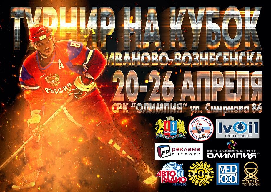 наружная реклама в Костроме