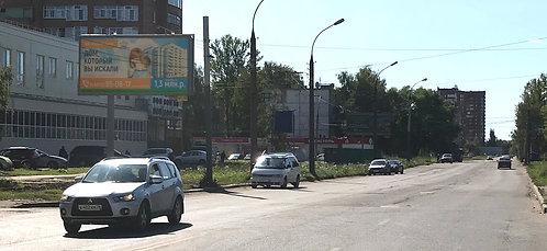13Б. г. Ярославль, пр-т Ленинградский/ул. Волгоградская, сторона Б