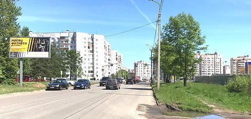 12Б. г. Ярославль, пр-т Ленинградский/ул. Панина, сторона Б