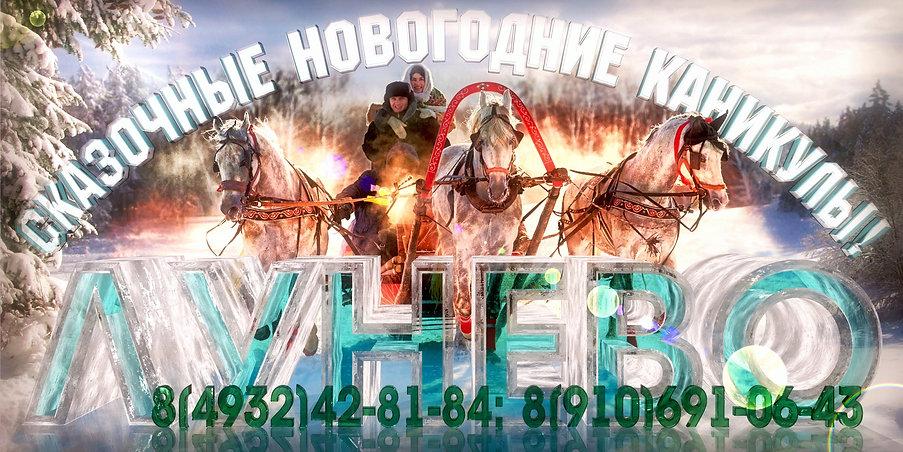 рекламные щиты в Ярославле