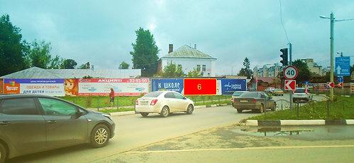 6А. Иваново, ул. Бубнова, д. 3, VI