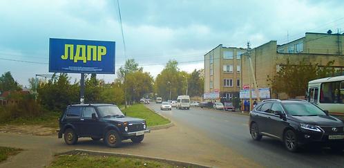 13А. Иваново, ул. Люлина, у д. 9, сторона А