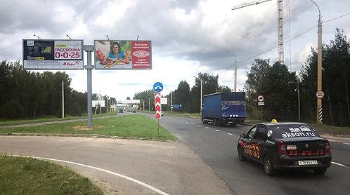 1А. г. Кострома, ул. Магистральная, у д. 40, сторона А