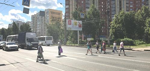 20А. Иваново, ул. Куконковых, у д. 126, сторона А