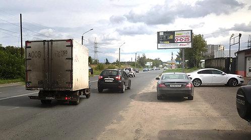 4А. г. Кострома, ул. Юрия Смирнова, 106 по ул. Галичской, сторона А