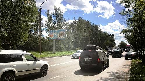 5Б. г. Кострома, ул. Юрия Смирнова, 1, сторона Б