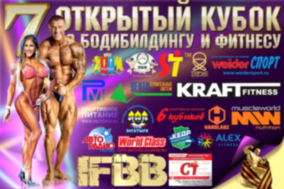 Билборды в Костроме
