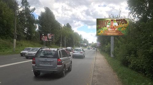 3А. г. Кострома, ул. Калинина, напротив д. 9, сторона А