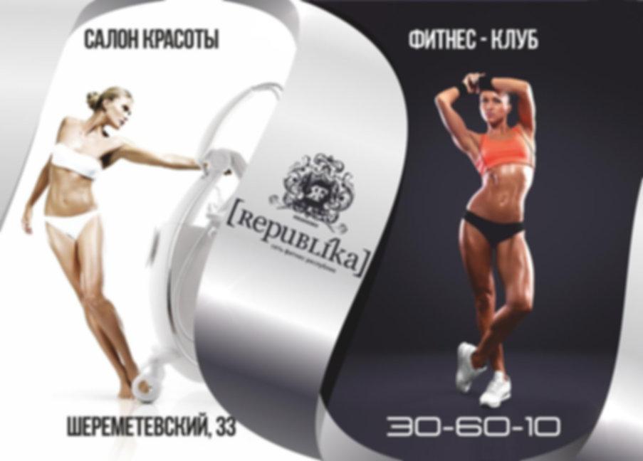 Билборды в Ярославле