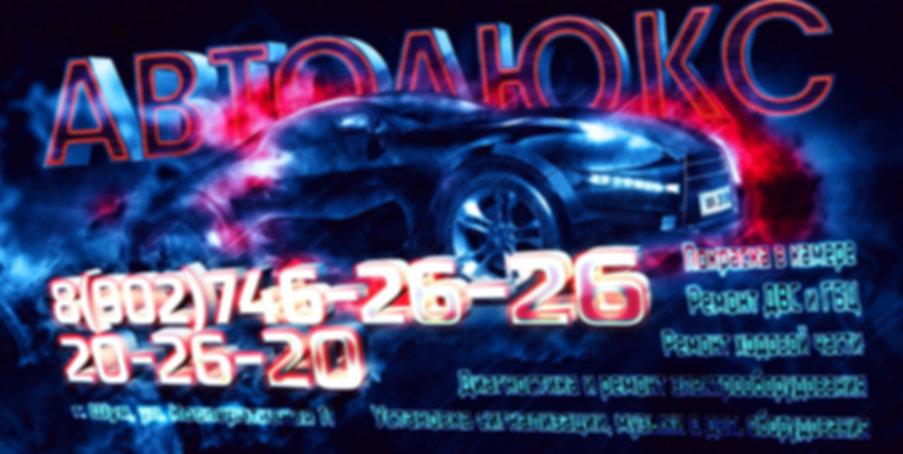 наружная реклама Иваново