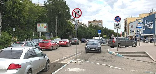 15Б. Иваново, ул. 8 Марта между д. 27 и д. 29, сторона Б
