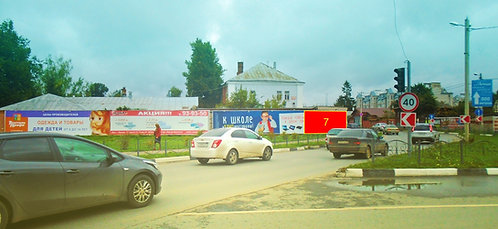 7А. Иваново, ул. Бубнова, д. 3, VII