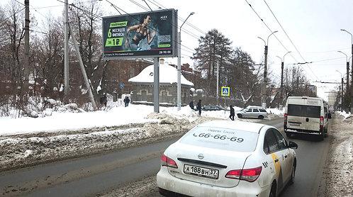 17Б. Иваново, ул. Ермака, напротив д. 41, сторона Б