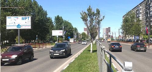 1Б. г. Ярославль, пр-т Московский, 84, сторона Б