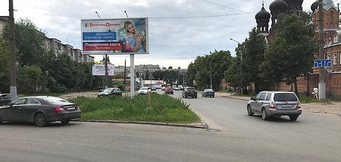 27А. Иваново, ул.Спартака, у д. 7, сторона А