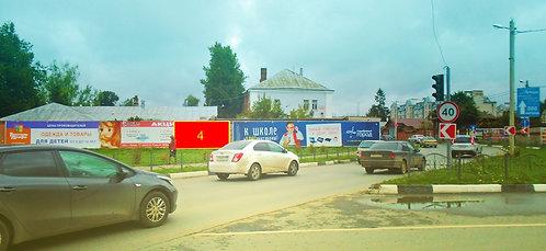 4А. Иваново, ул. Бубнова, д. 3, IV