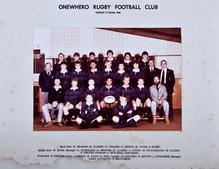 1984 ORFC U19