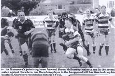 1993 ORFC Win over Rewa