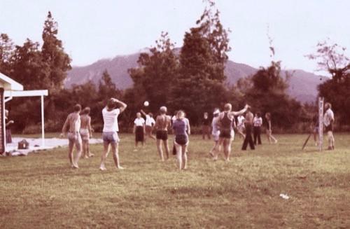 1981 ORFC South Island Tour  14