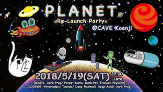 5/19 Planet ★ Re-Launch Party