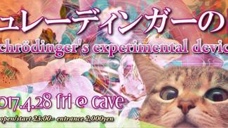 """4/28 シュレーディンガーの匣・狂(Schrödinger's Experimental Device """"Kurui"""")"""