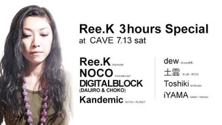 7/13 Ree.k 3 hour special at CAVE