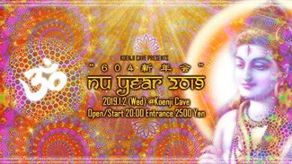 2019 1/2 ॐॐ604新年会 ~ Nu year GOA TRANCE party ~ॐॐ