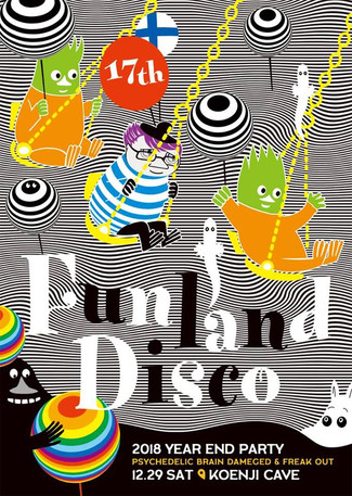 12/29 Funland Disco 17th 〜Year End Party〜