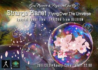 3/31 Strange Planet -Flying Over The Universe