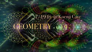 7/19 GEOMRTRY vol.9