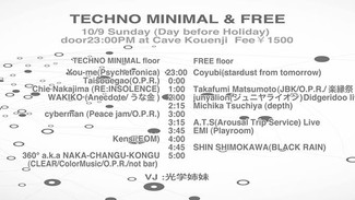10/9 TECHNO MINIMAL & FREE