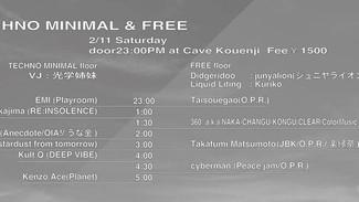 2/11 Techno Minimal & Free! ☆音出し開き☆