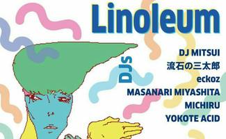 4/7 Linoleum~Psy vs Acid Round 2~