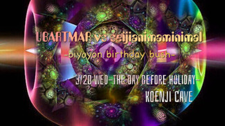 3/20 *UbarTmar vs seijianimaminimal* -biyoyon birthday bush-
